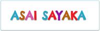 logo-asai_sayaka