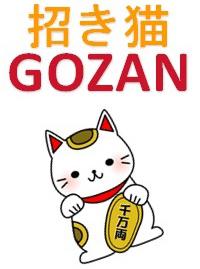 招き猫GOZAN