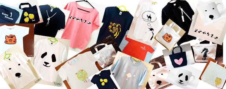 オリジナルTシャツ製作